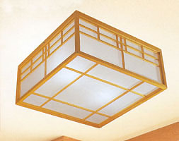 Nagoya Ceiling Lamp