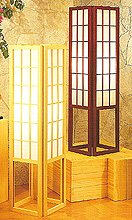 45inch Traditional Shoji Floor Lamp