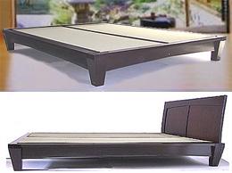 Yamaguchi Platform Bed Frame - Dark Walnut