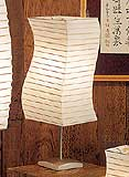 AKI Table Lamp