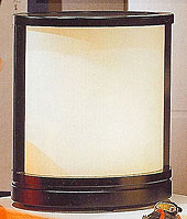 Sendai Table Lamp